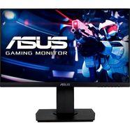 asus gaming-monitor vg246h zwart