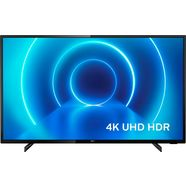 "philips led-tv 70pus7505-12, 178 cm - 70 "", 4k ultra hd, smart-tv zwart"