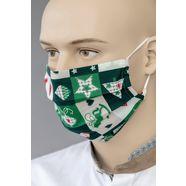 love nature mond-neusmasker voor volwassenen groen