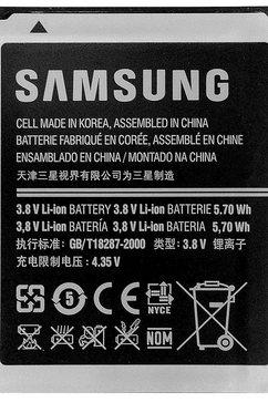 accu »Blokaccu 1.500mAh Li-ion voor Galaxy S3 Mini«