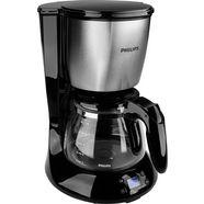 philips koffiezetapparaat daily collection hd7459-20, met glazen kan, zwart-metaal zwart