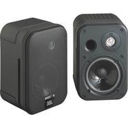 jbl control one luidspreker-set zwart