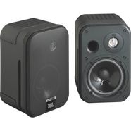 jbl luidsprekersysteem control one zwart