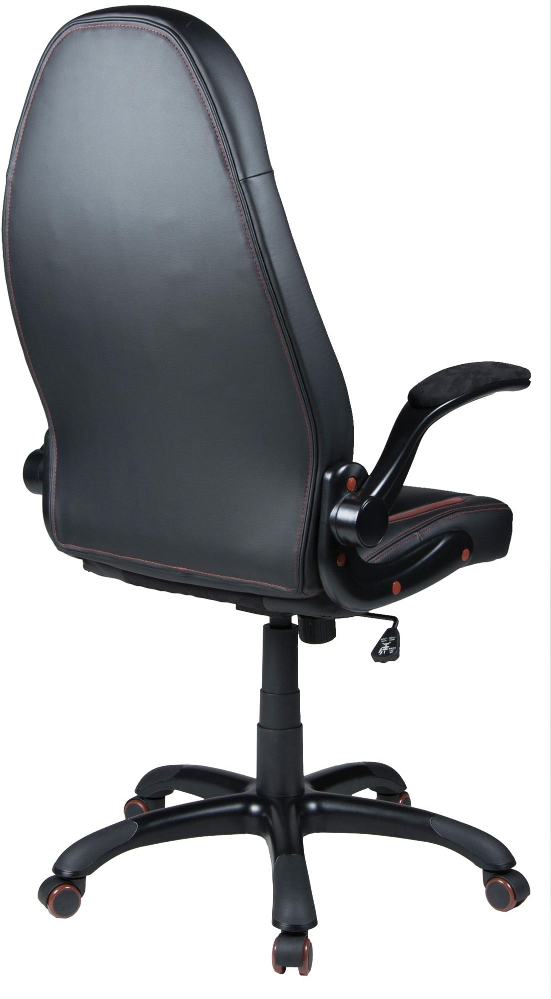 Bureaustoel Met Armleuning.Bureaustoel Damian