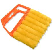 gardinia schoonmaakborstel serie aluminium-jaloezie 25 mm (1 stuk) geel