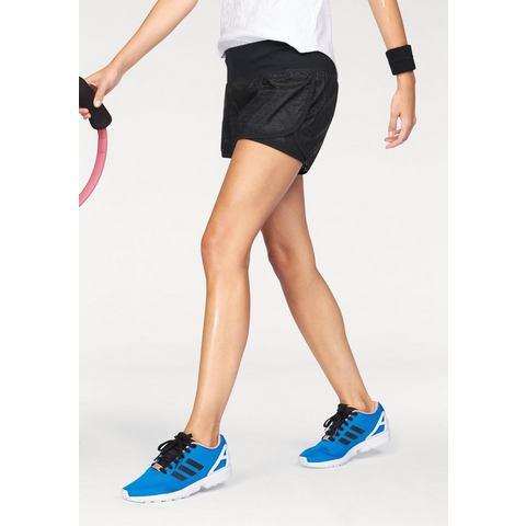 adidas Gym 2 in 1 short