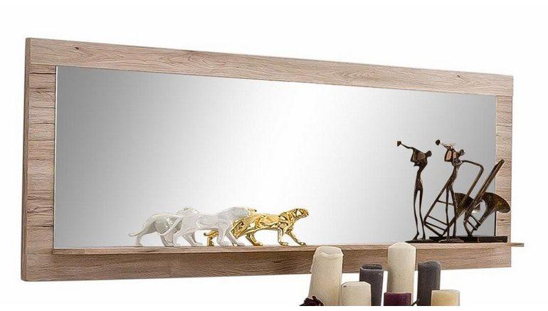 Wandspiegel met legplank makkelijk gekocht otto - Otto wandspiegel ...