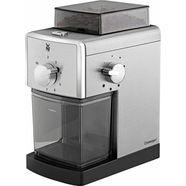 wmf koffiemolen stelio edition zilver