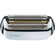 braun reserveonderdeel 92 s, zilver, compatibel met series 9 scheerapparaten zilver