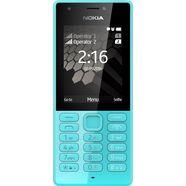 nokia 216 - dualsim-gsm, 6,1 cm (2,4 inch) display, nokia s30+ blauw
