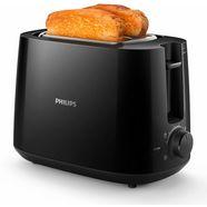 philips toaster hd2581-90 daily collection geïntegreerde opzethouder voor broodjes, 8 bruiningsgraden, zwart zwart