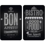 wenko afdekblad voor de kookplaat, set van 2, »bon appetit« zwart