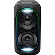 sony gtk-xb60 compact krachtig one box-geluidssysteem zwart