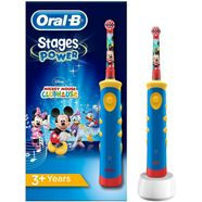 kindertandenborstel, oral-b, 'advance power kids 950tx' multicolor