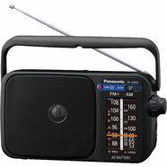 panasonic »rf-2400deg« radio (fm-tuner) zwart