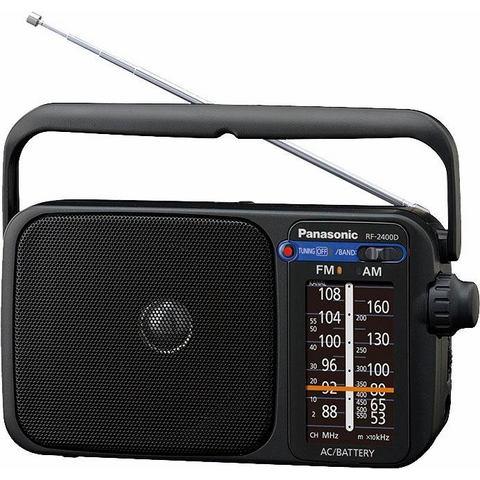 Panasonic RF-2400D Draagbaar Analoog Zwart radio