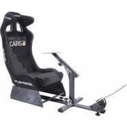 playseats project cars gamestoel grijs