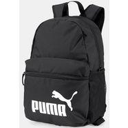 puma sportrugzak »phase backpack« zwart