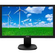 philips »243s5lhmb« lcd-monitor (23,6 inch, 1920x1080 pixels, full hd, 1 ms reactietijd, 60 hz) zwart