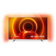 """philips led-tv 70pus8105-12, 178 cm - 70 """", 4k ultra hd, smart-tv, 3-zijdige ambilght zilver"""
