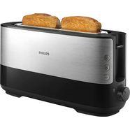 philips toaster »hd2692-90«, voor 2 plakken brood, 1030 w zwart