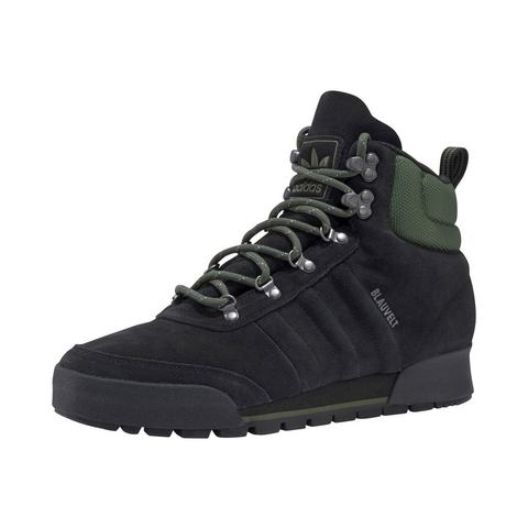 adidas Originals sneakers Jake Boot 2.0