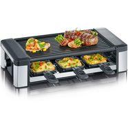severin raclette rg 2676, 6 raclettepannetjes, 850 watt zilver