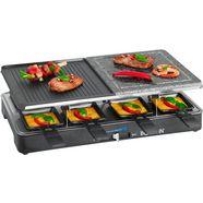 bomann »rg 2279 cb« raclette zwart