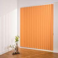 lamellen, »lamellengordijn verticaal verduistering - 127 mm«, liedeco, vrijhangend oranje