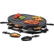 unold raclette-gourmet 48795, 8 raclettepannetjes, 1200 watt zwart