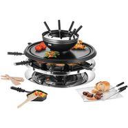 unold raclette- en fondueset multi 4-in-1 - 48726, 8 raclettepannetjes, 1300 watt zilver