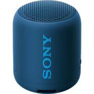 sony »srs-xb12« bluetoothluidspreker (bluetooth, nfc)