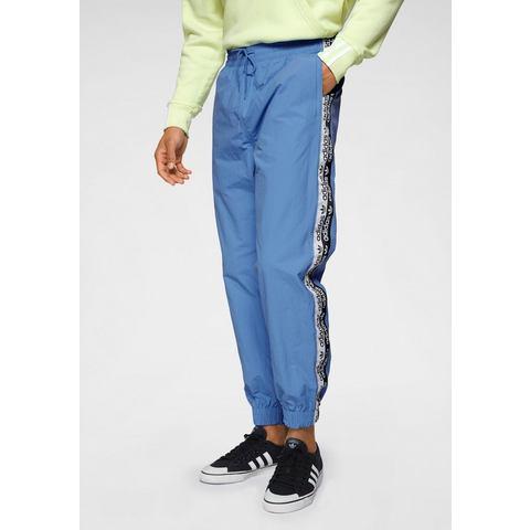 adidas Originals sportbroek VOCAL D WIND PANT