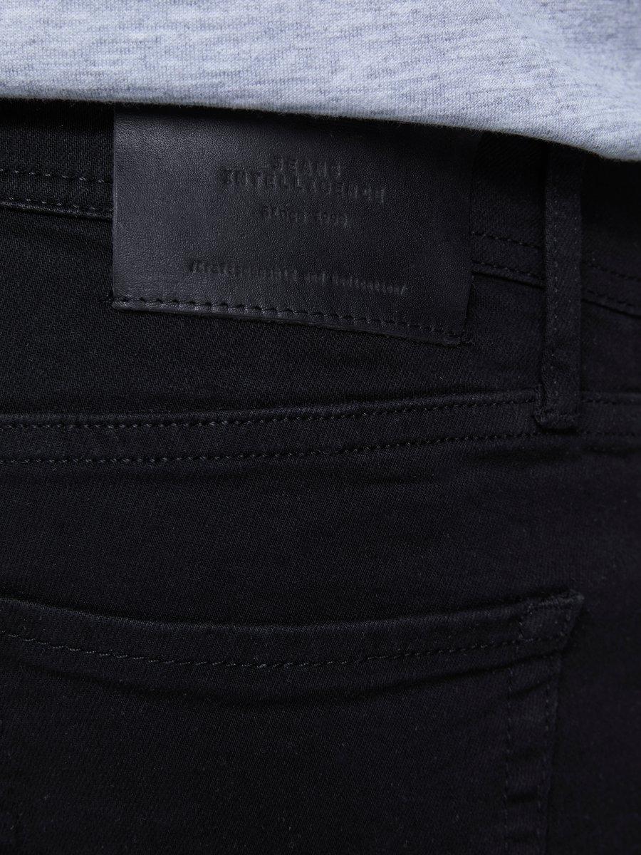 Gevonden Skinny Jeans 511 Jackamp; Makkelijk Jos Jones Tom 50sps Original TKFl1cJ