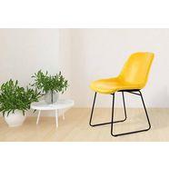 kayoom stoel cora (set van 2) geel