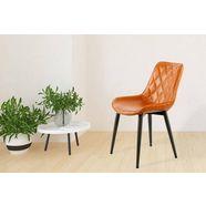 kayoom stoel cecil (set van 2) oranje