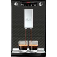 melitta »solo deluxe e 950-333« volautomatisch koffiezetapparaat zilver