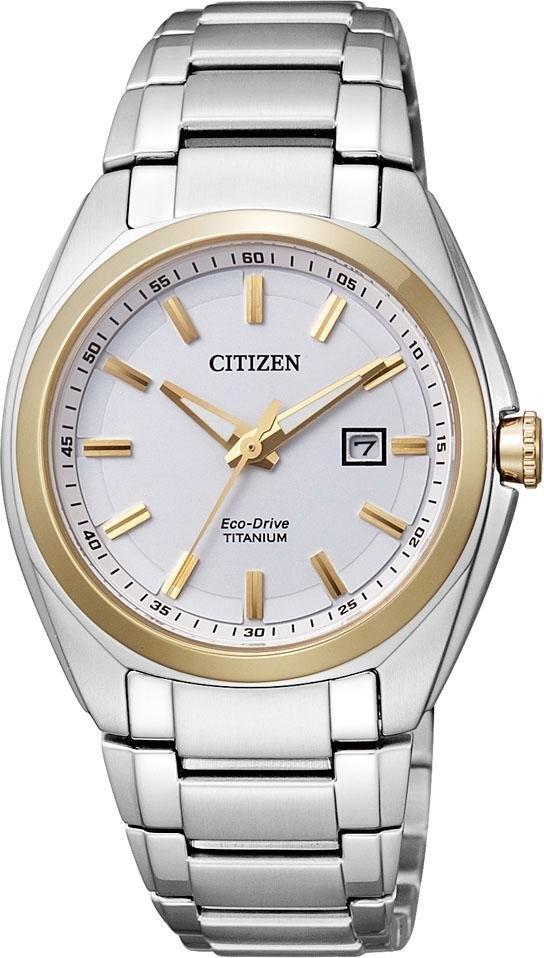 Citizen titanium horloge Super Titanium, EW2214-52A nu online kopen bij OTTO