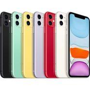apple iphone 11 - 256 gb rood