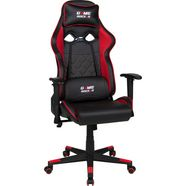 duo collection gamestoel 'game-rocker g-20' zwart