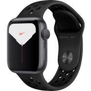 apple watch series 5 nike 40mm gps met nike sportarmband grijs