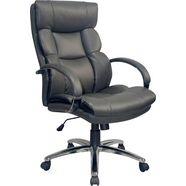homexperts bureaustoel »push xxl« grijs