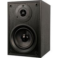 dual luidspreker-systeem »ls 100« stereo (20 watt) zwart