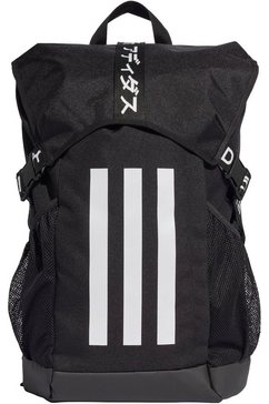 adidas performance sporttas 4 athletics backpack zwart