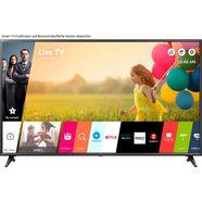 lg 65um7050pla led-televisie (164 cm - (65 inch), 4k ultra hd, smart-tv zwart