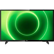 philips »43pfs6805« led-tv zwart