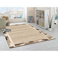 wollen kleed, »natura kaja«, oci die teppichmarke, rechthoekig, hoogte 9 mm, machinaal geweven beige