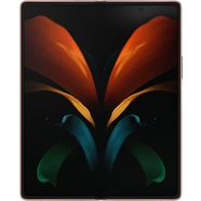 samsung smartphone galaxy z fold 2 5g bruin