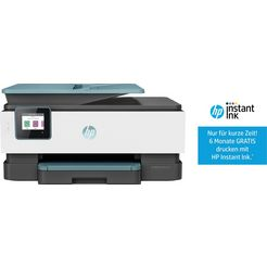 hp »officejet pro 8025 all-in-one printer« all-in-oneprinter wit