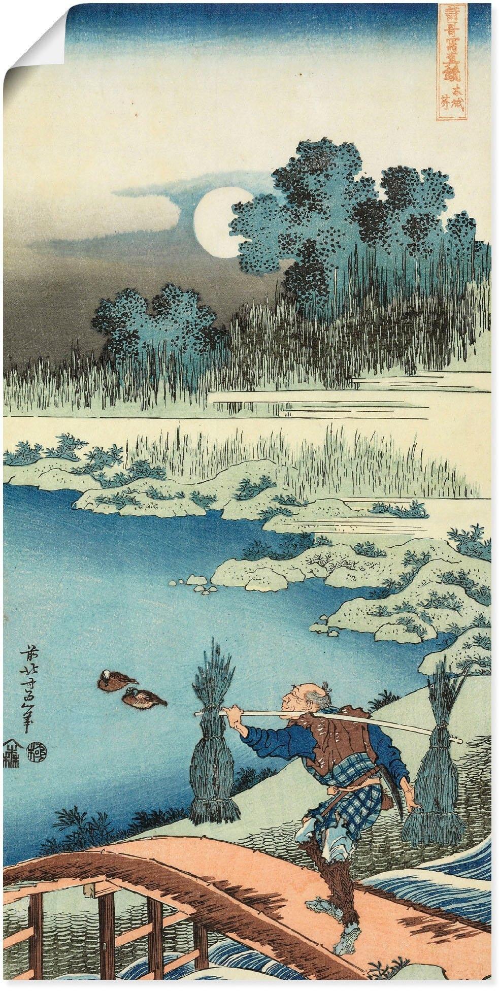 Artland artprint Tokusagari (rijstdrager) in vele afmetingen & productsoorten -artprint op linnen, poster, muursticker / wandfolie ook geschikt voor de badkamer (1 stuk) voordelig en veilig online kopen
